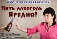 Алкогольный цирроз печени: механизм, симптомы, статистика