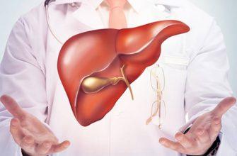 Как лечить цирроз печени
